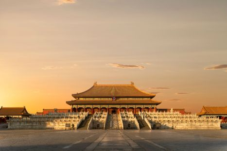 F The-Forbidden-City.jpg