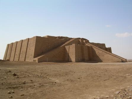 Z Ur-Ziggurat.jpg