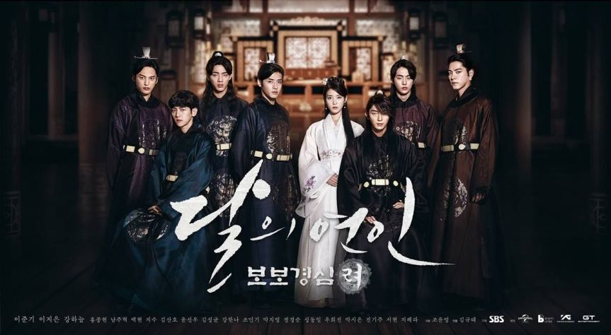 11. moon-lovers-scarlet-heart-ryeo