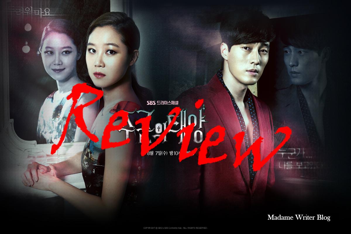 Dating agency korean drama review
