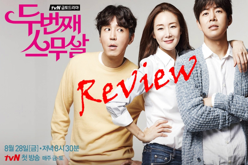 Korean Drama Review: Second Twenties