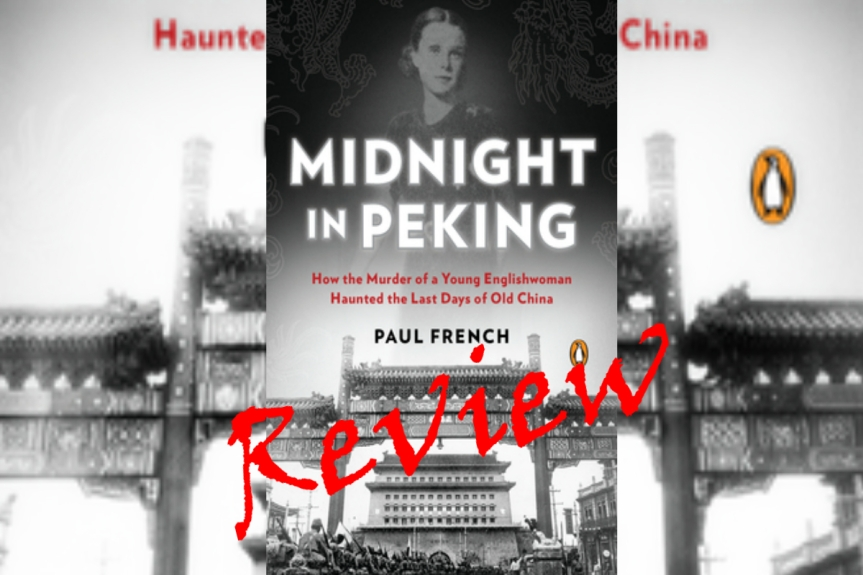 Book Review: Midnight in Peking by PaulFrench