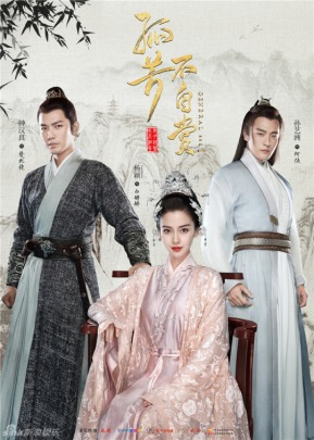 My Top 11 Chinese Dramas – Madame Writer