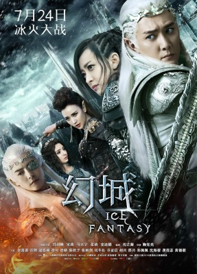 Ice Fantasy Poster 1