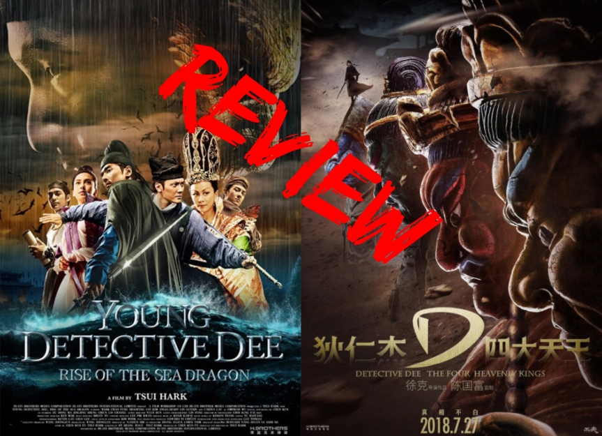 Chinese Movie Reviews: Detective Dee