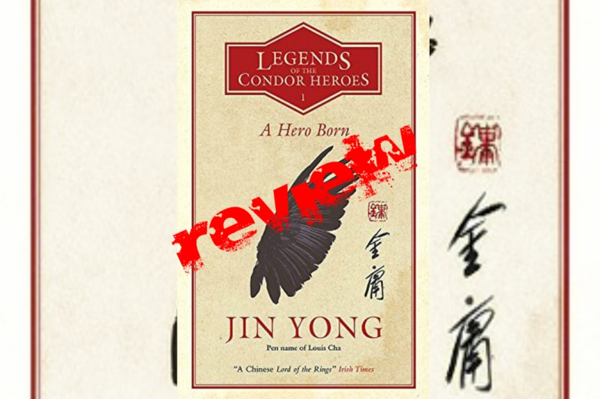 Book Reviews: A Hero Born (Legends of the Condor Heroes #1) by Jin Yong