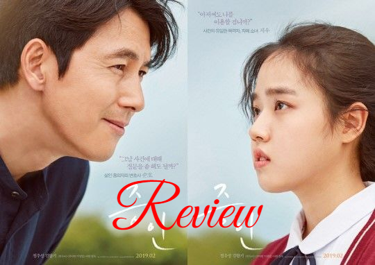Korean Movie Review: Innocent Witness